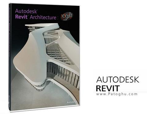 نرم افزار اتودسک رویت - ترسیم نقشه های حرفه ای AutoDesk Revit Architecture 2015