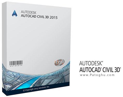 نرم افزار مهندسی عمران و شهرسازی برای ترسیم نقشه Autodesk AutoCAD Civil 3D 2015