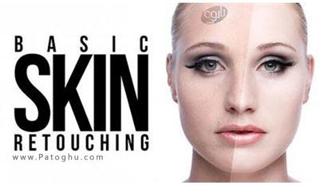 دانلود فیلم آموزشی روتوش و زیباسازی چهره با فتوشاپ Photoshop Beauty Retouching