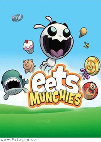 دانلود بازی کم حجم و پازلی برای کامپیوتر Eets 2 Munchies