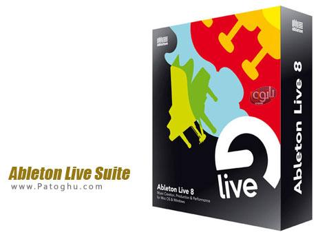 آهنگ سازی ، میکس و تنظیم موزیک ها Ableton Live Suite