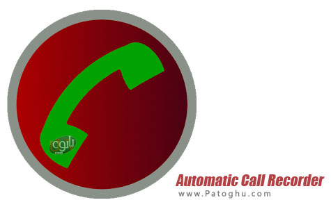 ضبط خودکار مکالمات برای اندروید Automatic Call Recorder Pro