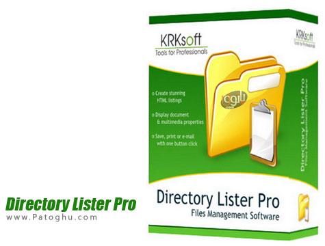 تهیه لیست و پرینت فایل ها و فولدرها Directory Lister Pro 1.63