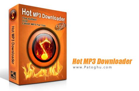 جستجو و دانلود رایگان موزیک Hot MP3 Downloader 3.4.6.6