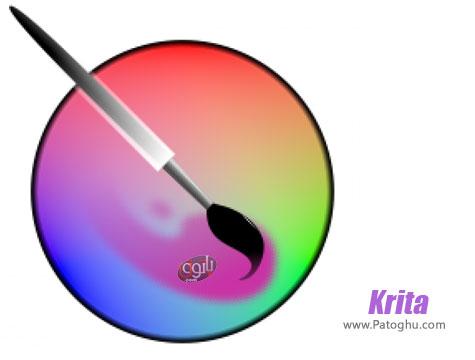 ویرایش و اصلاح تصاویر Krita 2.8.1.1 Final