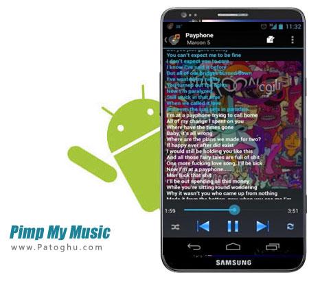 پلیر موزیک قدرتمند برای اندروید Pimp My Music Pro v2.2.4