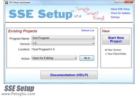 ساخت فایل نصب برای نرم افزارها SSE Setup 7.4 Final