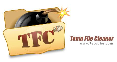 حذف فایل های موقت و آزاد سازی هارد دیسک Temp File Cleaner v4.4.0 Final