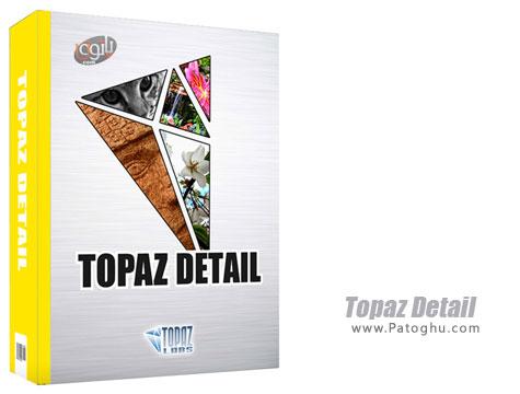 پلاگین قدرتمند افزایش وضوح و بهبود جزییات عکس در فتوشاپ Topaz Detail 3.2.0