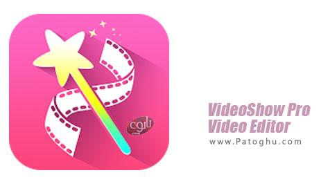 ویرایش ویدیوها در اندروید VideoShow Pro - Video Editor