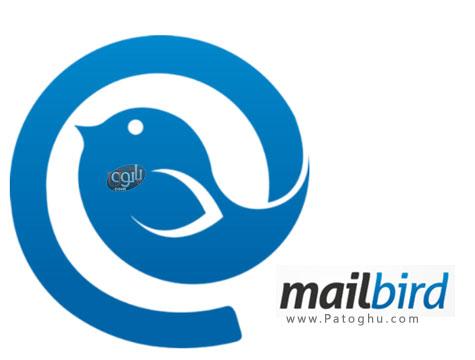 ارسال ، دریافت و مدیریت ایمیل ها Mailbird 1.6.11