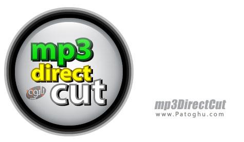 ویرایش سریع و آسان فایل های موزیک MP3 با mp3DirectCut 2.20 Final