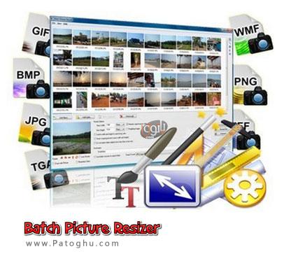تغییر اندازه و تبدیل دسته ای عکس SoftOrbits Batch Picture Resizer 6.1