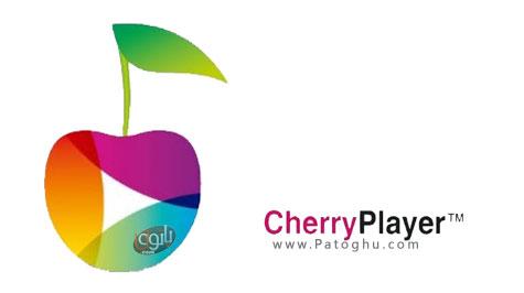 پلیر قوی فیلم و موزیک CherryPlayer 2.1.0 Final