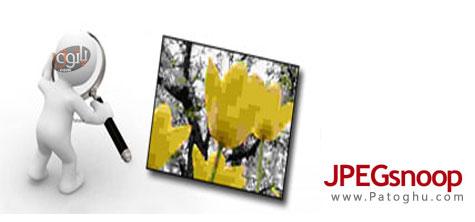 نمایش جزییات و رمزگشایی تصاویر JPEGsnoop 1.7.2