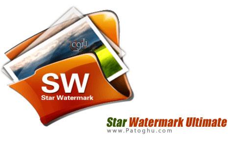 اضافه کردن کپی رایت روی عکس Star Watermark Ultimate 1.1.7 Final