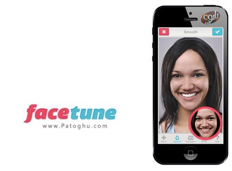 دانلود نرم افزار روتوش ، آرایش و زیباسازی عکس ها برای اندروید Facetune v1.0.9