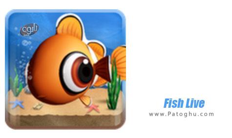 دانلود بازی نگهداری و پرورش ماهی برای اندروید Fish Live For Android 1.3.4