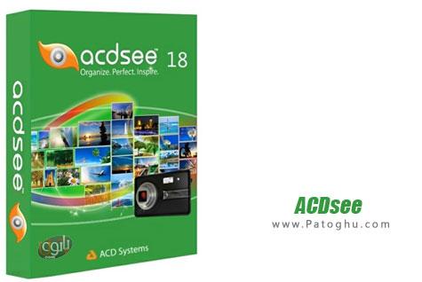 نرم افزار قدرتمند و حرفه ای نمایش تصاویر ACDsee