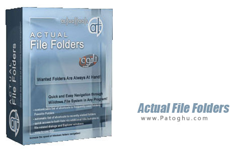 ابزاری قدرتمند جهت دسترسی سریع به پوشه ها 0.Actual File Folders v1.2