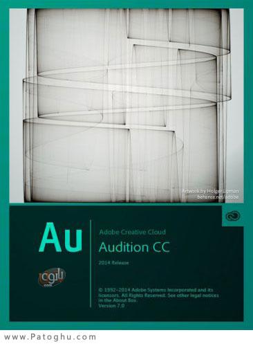 نرم افزار قدرتمند برای ویرایش حرفه ای فایل های صوتی Adobe Audition CC 2014 7.1.0