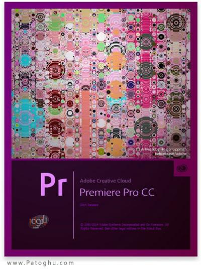 نرم افزار حرفه ای مونتاژ و میکس فیلم پریمیر - Adobe Premiere Pro CC
