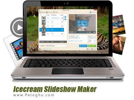 ساخت آسان اسلاید شو از تصاویر Icecream Slideshow Maker 1.03