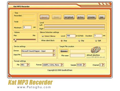 ابزاری حرفه ای برای ضبط صدا توسط کامپیوتر Kat MP3 Recorder v4.7