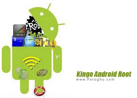 روت آسان و بی دردسر گوشی و تبلت اندروید تنها با یک کلیک Kingo Android Root 1.4.4.2620