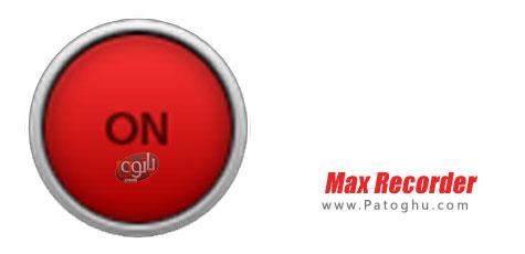 ضبط صدا Max Recorder 2.005