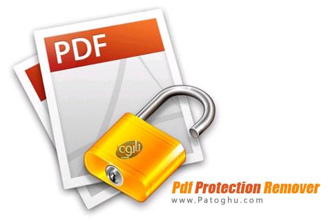 رمزگشایی و حذف رمز فایل های PDF با Pdf Protection Remover 7.0