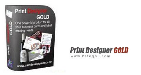 طراحی حرفه ای کارت ویزیت Print Designer GOLD v11.5.1.0
