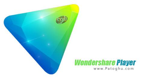 پخش کننده زیبا و قوی فیلم و موزیک Wondershare Player 1.6.1