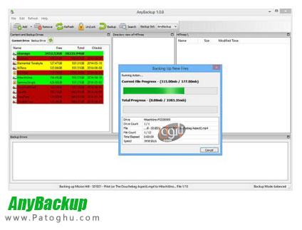 پشتیبان گیری از درایوها AnyBackup 1.0.9