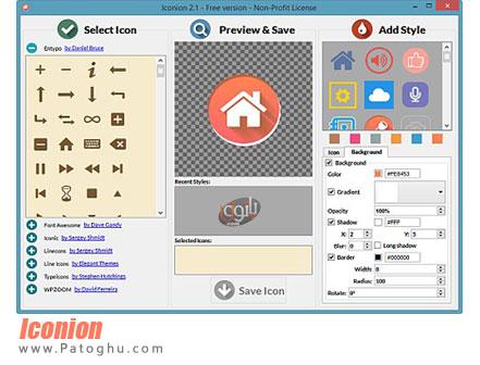 طراحی آیکون های حرفه ای Iconion 2.1