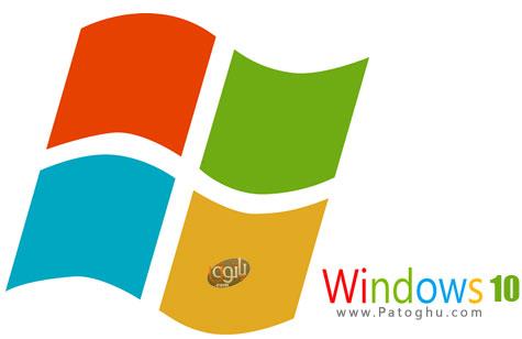 دانلود ویندوز 10 نسخه پیش نمایش رسمی Windows 10 Technical Preview