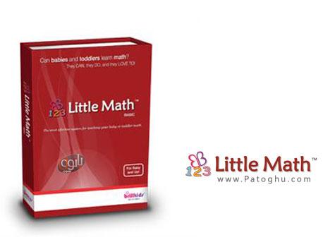آموزش ریاضی به کودکان BrillKids Little Math Pro 2.3.760