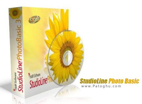 مدیریت حرفه ای تصاویر StudioLine Photo Basic
