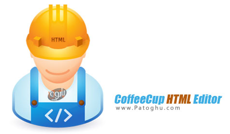طراحی و ویرایش آسان صفحات وب CoffeeCup HTML Editor 14.1.741