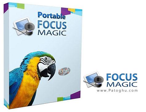 افزایش وضوح و فوکوس عکس Focus Magic 4.02