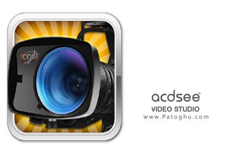 ویرایشگر ویدیو ACDSee Video Studio v1.0.0.54