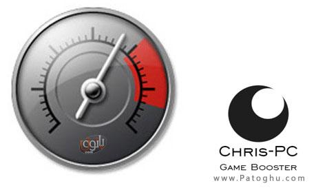 بهینه سازی ویندوز برای اجرای سریع بازی ها Chris-PC Game Booster 2.60