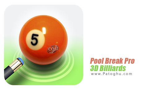 بازی بیلیارد حرفه ای با گرافیک بالا برای اندروید Pool Break Pro 3D Billiards v2.5.5