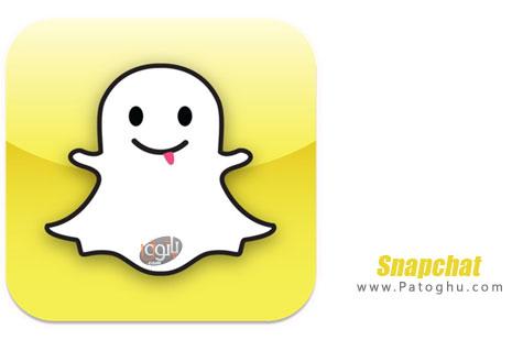 دانلود اسنپ چت ابزار قدرتمند اشتراک گذاری عکس و ویدیو در اندروید Snapchat v5.0.38.1