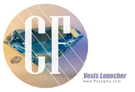 لانچر سریع و زیبای وکسیس برای اندروید Voxis Launcher v0.17