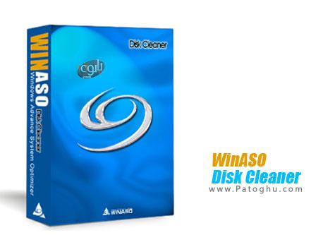 حذف فایل های زائد و تمیز کردن هارد دیسک WinASO Disk Cleaner