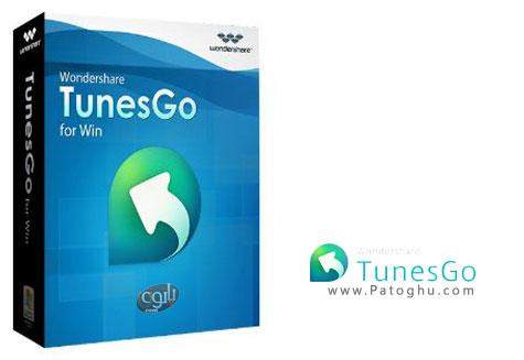دانلود نرم افزار انتقال اطلاعات و مدیریت آیفون ، آیپد و آیپاد Wondershare TunesGo 4.6.4.0