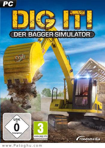 دانلود بازی شبیه ساز ماشین های حفاری برای کامپیوتر DIG IT - A Digger Simulator