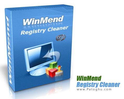 پاکسازی آسان رجیستری WinMend Registry Cleaner 1.7.0
