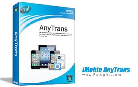 انتقال فایل به آیفون و آیپاد AnyTrans 4.1.0